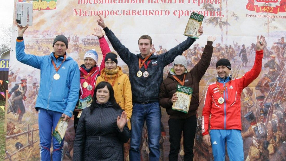 Трейл Кутузов 2016