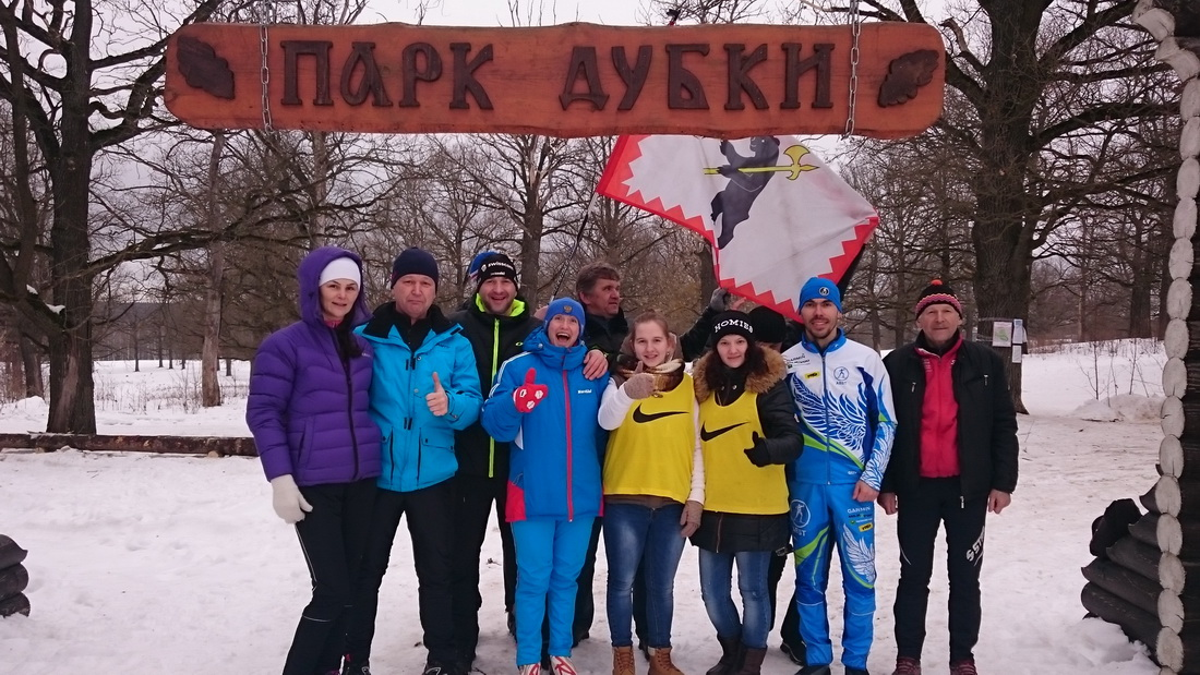 Лыжная гонка Dubki Ski Race 2017