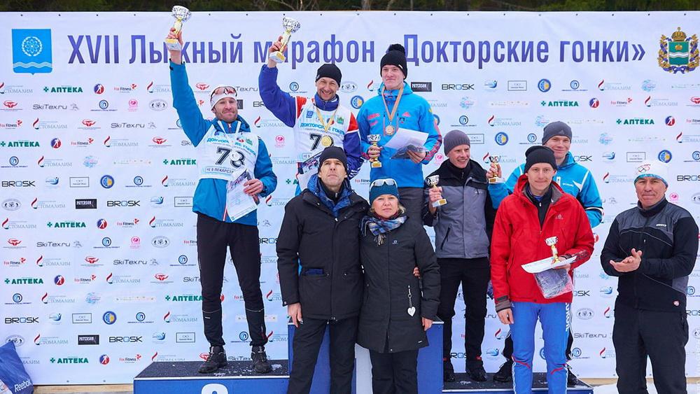 Докторский лыжный марафон 2017