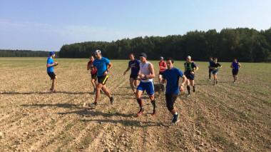 Обзор трассы трейла Кутузов 2018 (круг 30 км)